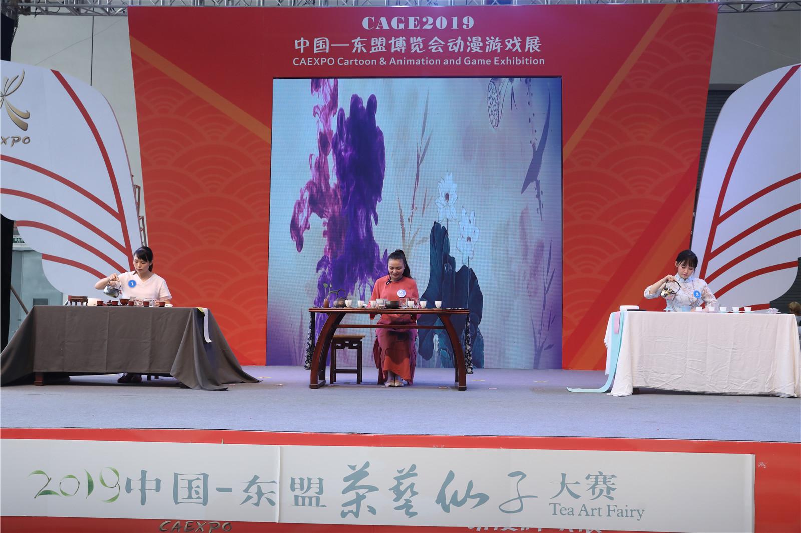 2019年7月5日,中国—东盟茶艺仙子大赛(夏文宁摄)