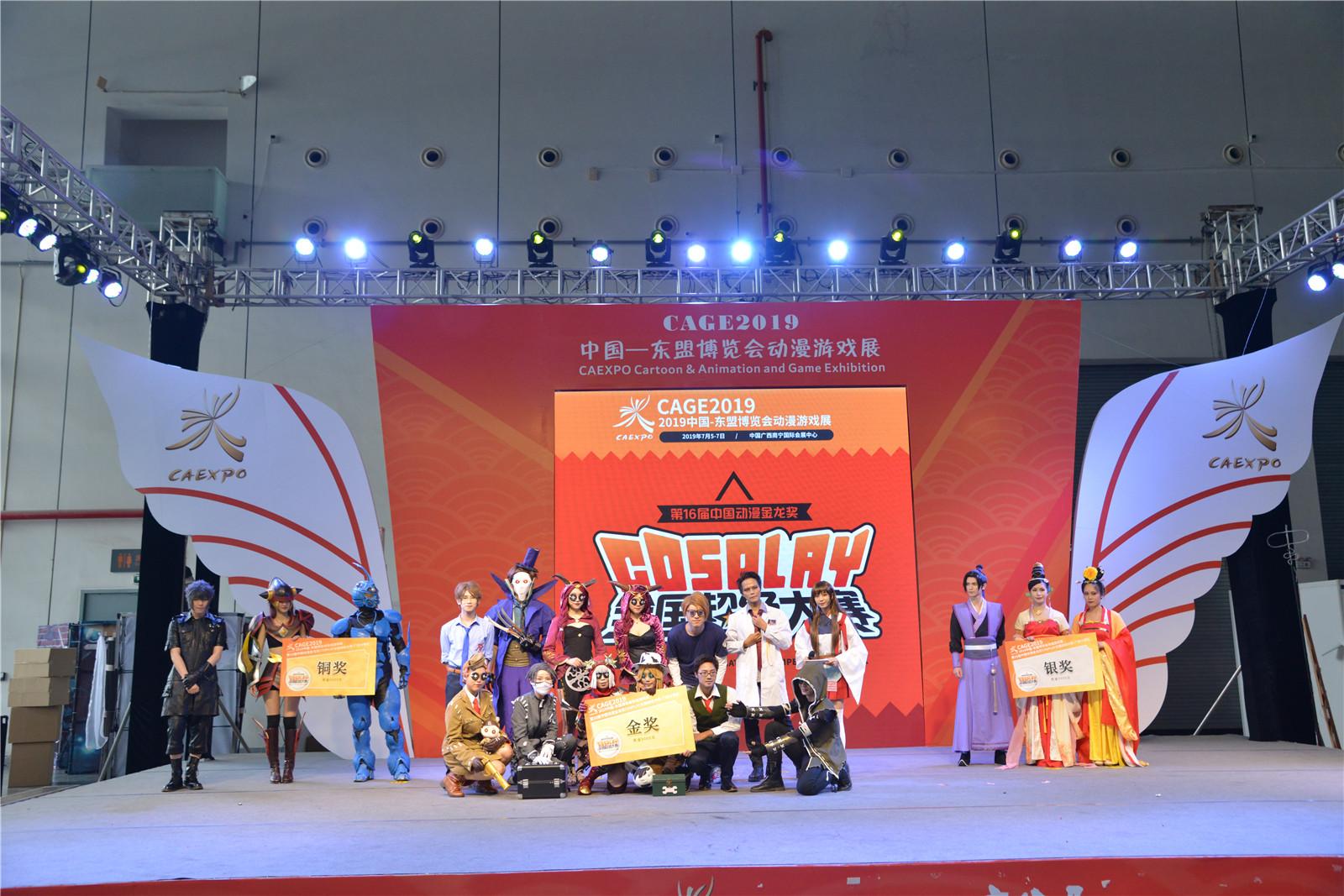 2019年7月7日,cosply团体赛(覃少荣摄) (33)